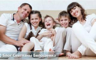 Гармония в семье. Гармония в семье: главные факторы для ее поддержания и развития. Лидерство — духовное, моральное
