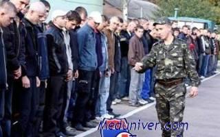 Как себя вести, если любимого парня призывают в армию? Армия — испытание любви на прочность. Парень уходит в армию, что делать