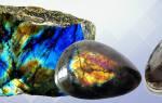 Камень лабрадор — магические и лечебные свойства. Камень лабрадор: магические свойства и значение
