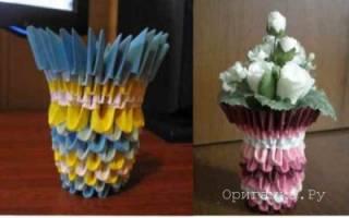 Пошаговая инструкция вазы из модулей. Изготовление цветочной вазы в технике модульного оригами. Как сделать треугольный модуль