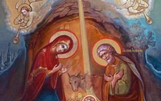 Рождественские традиции и обычаи. Рождество Христово: история, какого числа, богослужение в храме, традиции