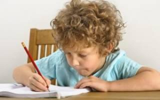 Как научить ребенка усидчивости – советы родителям непоседливых малышей. Как развить в ребенке внимательность и усидчивость