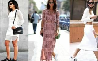 Молодёжная мода. Внимание на обувь. Платье и юбка