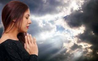 Что делать чтобы вернуть жену. Как вернуть любовь жены. Как подготовится к такой молитве