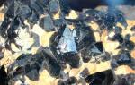 Кварц состоит из следующих минералов. Физико-химические свойства кварца: плотность и процесс образования минерала. Кварц в истории человечества
