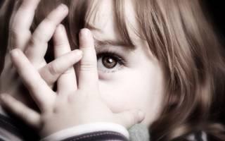 Застенчивый ребенок: кто виноват и что делать? Застенчивый ребенок: рекомендации родителям