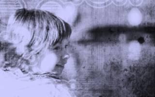 Психологическая поддержка ребенка. Как морально поддержать ребенка, если из семьи уходит его отец? Объяснения и обсуждения