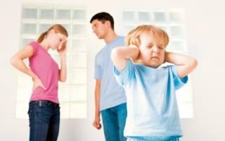 Нецензурные проблемы: как отучить мужа материться. Советы психолога