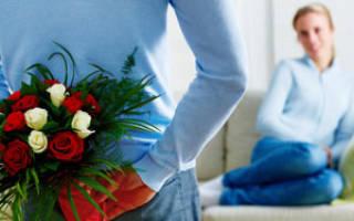 Что надо делать чтобы вернуть бывшего мужа. Как вернуть мужа в семью: хитрые советы. Если сам ушел к другой