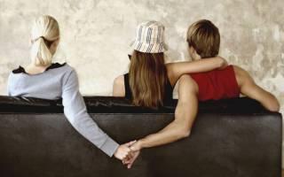 Мой мужчина сознался что изменял бывшей жене. Муж признался в измене – что делать? Когда стоит сохранить все в тайне