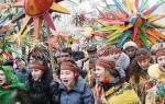 Православные Святки: традиции, обряды, религиозный смысл. Святки: инструкция по проведению
