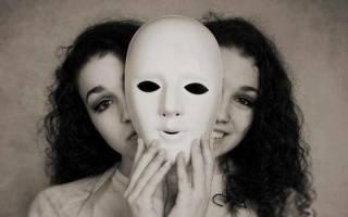 Виды расстройства личности в психиатрии. Виды психических личностных расстройств — признаки, симптомы, диагностика и лечение