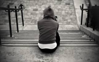 Первые признаки депрессии у подростков. Чем опасна депрессия у подростка: лечение и прогноз