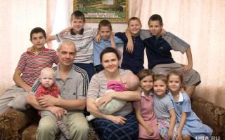 Любить, а не искать любви: о семье и браке. Православный брак. Кто глава в православной семье