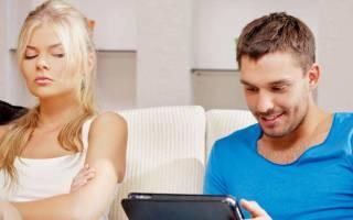 Почему жене неприятно общение мужа в интернете. Муж переписывается с другой, что делать