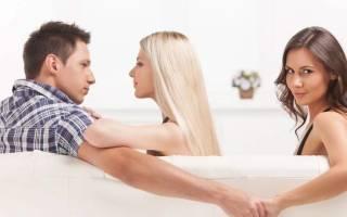 Любовник замужней женщины плюсы и минусы. Теперь о плюсах