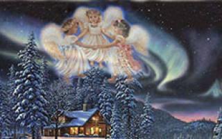 Народные приметы на Рождество Христово: как привлечь деньги, здоровье, удачу и любовь в дом. Традиции и обряды на рождество христово