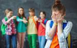Что делать родителям, если ребенка-подростка травят в школе одноклассники или учителя – инструкция. Что делать если унижают одноклассники