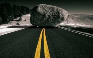 Что означает фразеологизм «камень преткновения. Что означает 'камень преткновения'