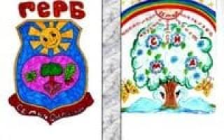 Родовые гербы рисунки. Правила составления герба семьи