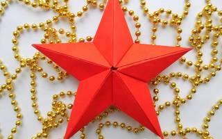 Звезда открытка оригами из бумаги схемы. Звездочки из бумаги в технике оригами. Мастер-класс с пошаговыми фото. Как сделать бумажную звезду. Выпуклая звезда