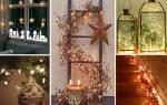 Оформление зала на рождество своими руками. Два Рождества: традиции, декор и праздничное меню. Рождественское украшение из книжных страниц