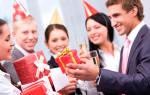 Подарок на новый год начальнице. Что подарить на Новый год начальнику от коллектива кроме алкоголя и сладкого — идеи не только статусных, а и полезных подарков