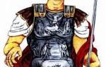 Римская военная одежда I–III вв. В какую одежду древние римляне одевались и в чем ее особенности