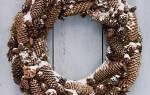 Как сделать осенний венок из шишек. Осенние венки своими руками: пошаговые мк. Фото моно венков из шишек на Новый год