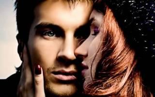 Признаки не любви мужа. Что расскажет о нелюбви. Почему так случилось