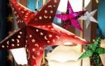 Новогодние игрушки из бумаги — яркие идеи своими руками. Новогодние игрушки своими руками