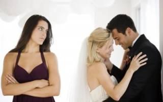 Как отвадить мужа от любовницы — Советы психолога. Как вернуть мужа в семью и навсегда отвадить от него любовницу