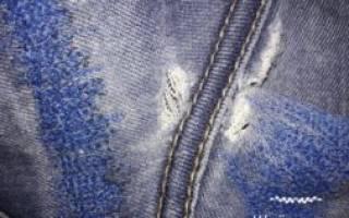Способы зашить дыру на штанах. Как заштопать дырку на джинсах: полезные советы