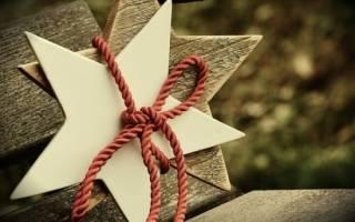 Что такое Коляда? Рождественский сочельник. История праздника. Рождественские колядки: традиции и обычаи