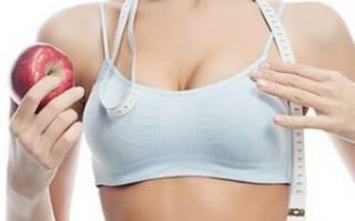 Что нужно есть для увеличения грудных желез. Можно ли с помощью продуктов увеличить грудь: полезная и бесполезная пища для роста бюста