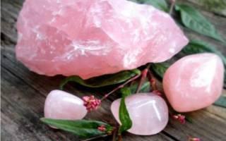 Камни по гороскопу розовый кварц. Розовый кварц — камень душевного успокоения и прощения. При ношении украшений с ним можно