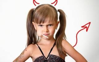 Нервный ребенок лечение. Почему ребенок стал раздражительным и нервным