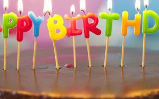 Украшаем дом ко дню рождения. Как украсить комнату на день рождения (50 фото): оригинальные идеи оформления
