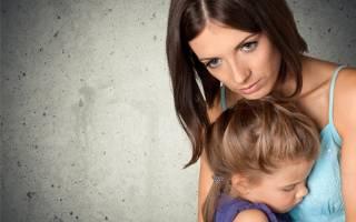 Муж бросил с маленьким ребенком: как пережить. Как жить и что делать после того, как парень бросил меня с ребенком