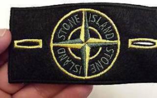 Что значит нашивка stone island. Какая эмблема всегда покажет, что вы «свой»? Причины любви к курткам марки Stone Island