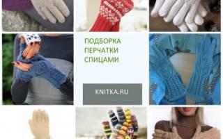 Вязание детских перчаток спицами с описанием. Длинные перчатки спицами, схема с описанием. Ладонь и тыльная сторона ладони