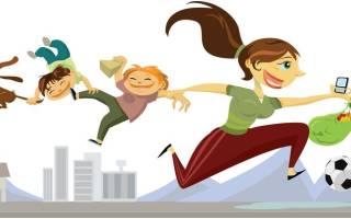 Как все успевать с ребенком? Тайм-менеджмент и советы для работающих мамам. Как все успеть многодетной маме