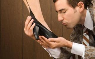 Как привлечь внимание мужа если он бабник. Истинная любовь