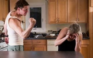 Куда обращаться в случае домашнего насилия. Подробная инструкция для жертв домашнего насилия