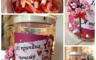 День святого валентина интересные идеи. Коробка «50 причин, почему я люблю тебя» — как сделать. причин, почему я тебя люблю, в конверте