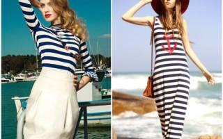 Морской стиль одежды. Морской стиль в одежде: тенденции и особенности образа