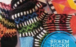 Как вязать детские носочки спицами, видео. Как связать носки для ребенка: мастер-класс с пошаговыми фото
