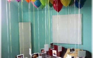 Сюрпризы для именинника на день рождения. Сюрприз мужу на день рождения: идеи