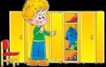 Как одеть ребенка в детский сад зимой