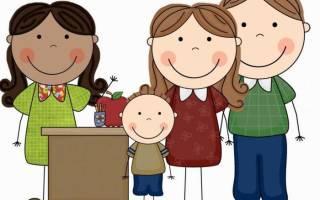Формы работы воспитателя с родителями. Нетрадиционные формы родительских собраний. Образец протокола родительского собрания
